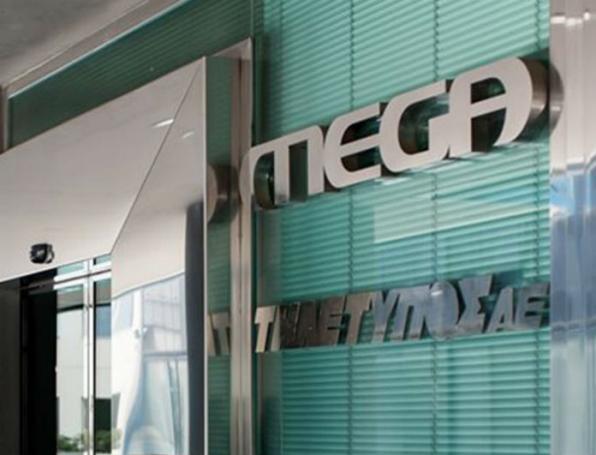 Ευχάριστα νέα και επίδομα στους εργαζόμενους του Mega!   panathinaikos24.gr