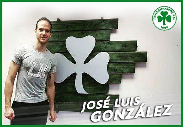 Γκονσάλες: «Θέλουμε νίκη με καλή εμφάνιση»