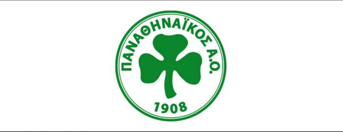 Αναλαμβάνει δράση ο Παναθηναϊκός! | Panathinaikos24.gr