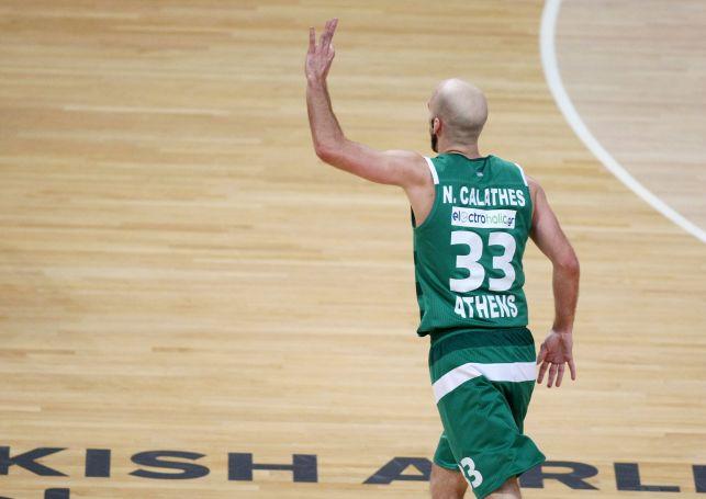 Πω πω μια Πανάθα! | Panathinaikos24.gr