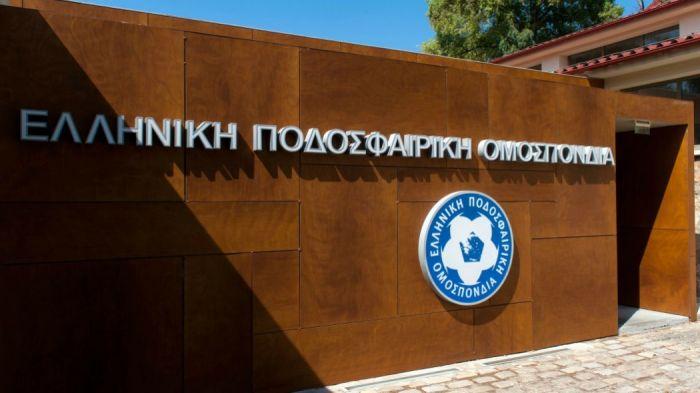 Απορρίφθηκαν οι εφέσεις ΠΑΟΚ και Ξάνθης!   panathinaikos24.gr