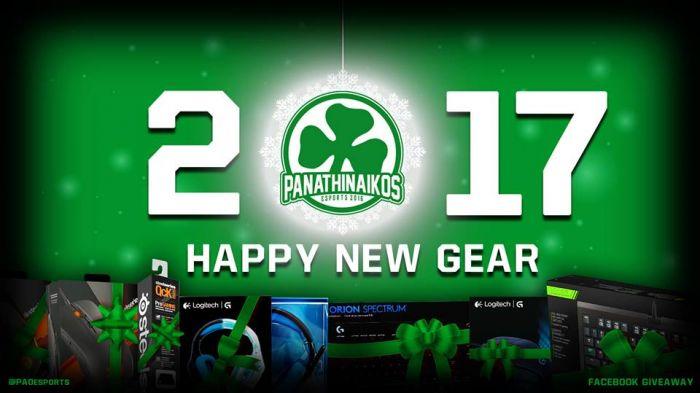 Happy New Gear: Λάβε μέρος στον διαγωνισμό και κέρδισε πλούσια δώρα! | Panathinaikos24.gr