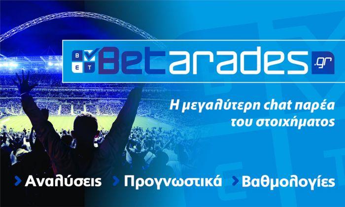 Πάμε στοίχημα: Με Μονπελιέ και Σεντ Πόλτεν | Panathinaikos24.gr