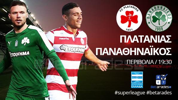 Στοίχημα: Προβάδισμα η Ντονκάστερ | Panathinaikos24.gr