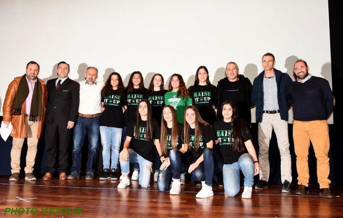 Βραβεύτηκαν οι πρωταθλήτριες του Παναθηναϊκού   Panathinaikos24.gr