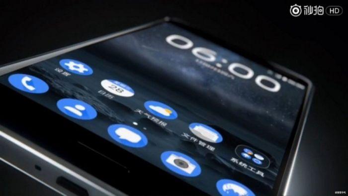 Η Nokia αποκάλυψε το πρώτο της Android smartphone, το Nokia 6!   Panathinaikos24.gr