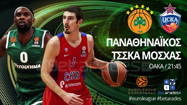Πάμε στοίχημα: Κερδίζει την ΤΣΣΚΑ ο Παναθηναϊκός | panathinaikos24.gr