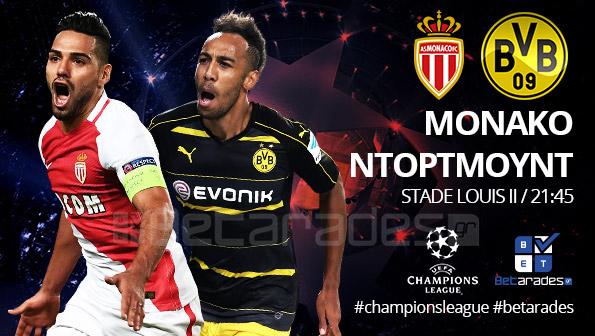 Στοίχημα: Προβάδισμα νίκης η Μονακό | Panathinaikos24.gr