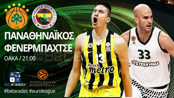 Στοίχημα: Under στο ΟΑΚΑ, με τα γκολ στο Λέστερ | Panathinaikos24.gr