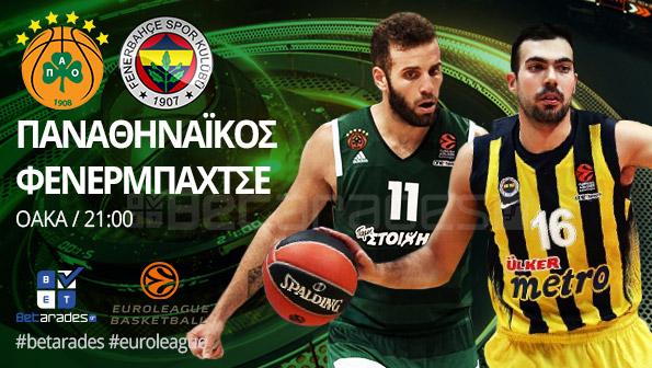 Στοίχημα: Αντιδρά ο Παναθηναϊκός | Panathinaikos24.gr