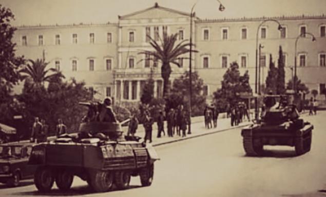Συγκινημένος για την επέτειο της 21ης Απριλίου αρθρογράφος του Ολυμπιακού | Panathinaikos24.gr