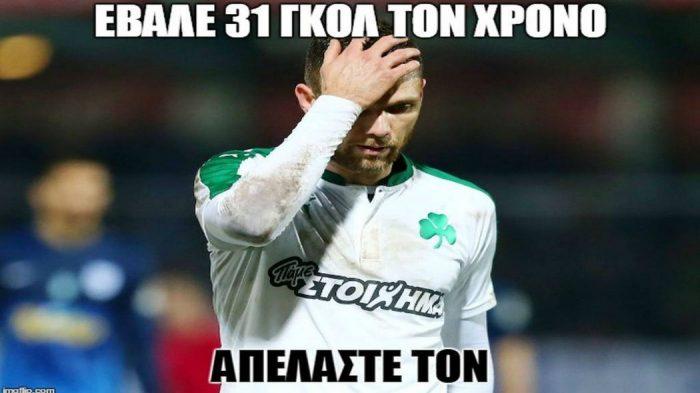 Απελάστε τον μπας και ησυχάσετε! | Panathinaikos24.gr