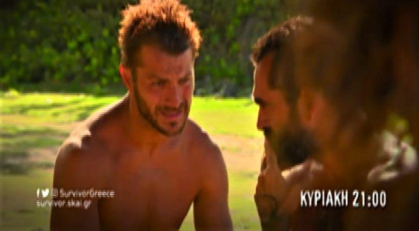 Survivor: Ο Γιώργος Αγγελόπουλος μόνος εναντίον όλων! Η ανακοίνωση του ΣΚΑΪ | Panathinaikos24.gr