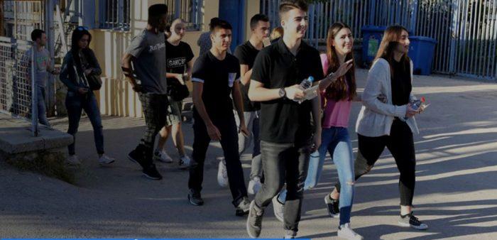 Πανελλήνιες 2017: Δείτε τα θέματα που έπεσαν στη Νεοελληνική Γλώσσα   panathinaikos24.gr