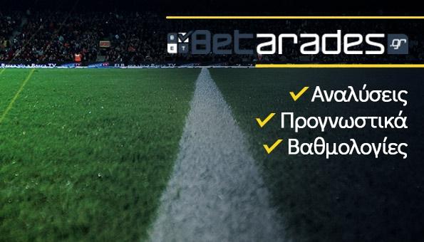 Στοίχημα: Στηριζόμαστε στις έδρες και τα γκολ | Panathinaikos24.gr