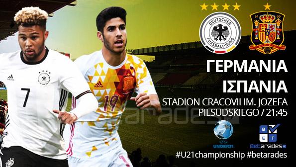 Στοίχημα: Κερδίζει η Ισπανία U21   Panathinaikos24.gr