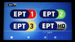 Nέο κανάλι της ΕΡΤ!