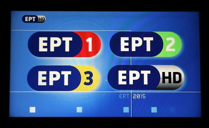 Nέο κανάλι της ΕΡΤ! | panathinaikos24.gr