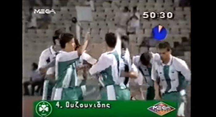 ΡΕΤΡΟ: To γκολ του Ουζουνίδη κόντρα στην ΑΕΚ το 1993 (vid) | Panathinaikos24.gr