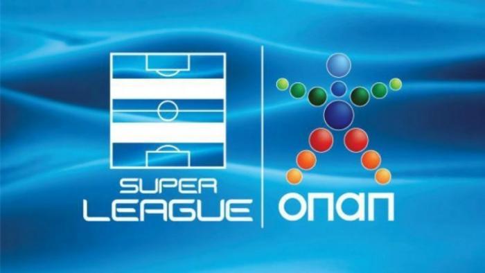 Η Πέμπτη η κρίσιμη μέρα για τη Σούπερ Λιγκ | panathinaikos24.gr