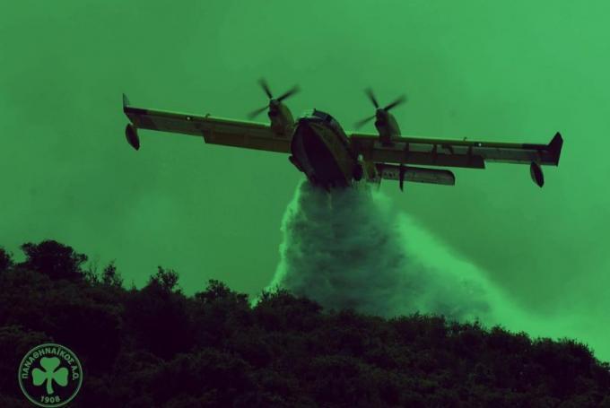 To «πράσινο» μήνυμα για τις πυρκαγιές (pic) | Panathinaikos24.gr