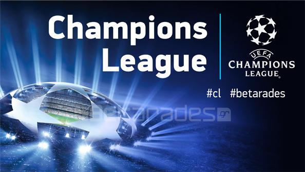Στοίχημα: Επιλογές από Τσάμπιονς Λιγκ και Λιγκ Καπ | panathinaikos24.gr