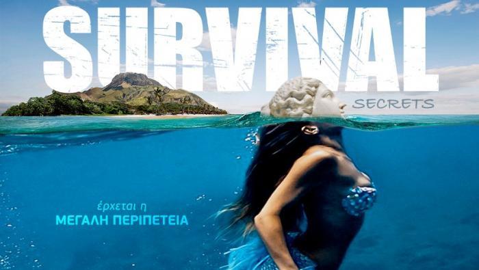 Αυτός είναι ο πρώτος διάσημος που φεύγει από το Survival! (Vid) | Panathinaikos24.gr