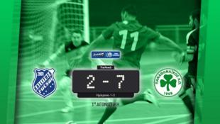 Futsal: Με το «δεξί» στο πρωτάθλημα οι «πράσινοι»! | Panathinaikos24.gr