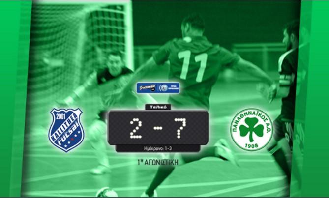 Futsal: Με το «δεξί» στο πρωτάθλημα οι «πράσινοι»!   Panathinaikos24.gr