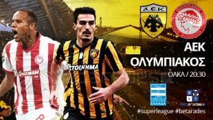 Στοίχημα: Προβάδισμα νίκης για την ΑΕΚ | Panathinaikos24.gr