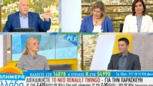 Απίστευτη ατάκα από την Ασημακοπούλου: «Τον ήπιε τελείως»! (vid)   Panathinaikos24.gr