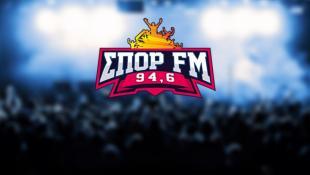 Αυτό είναι το νέο πρόγραμμα του ΣΠΟΡ FM | Panathinaikos24.gr
