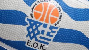 Μπάσκετ: Εκεί θα γίνει ο τελικός Κυπέλλου