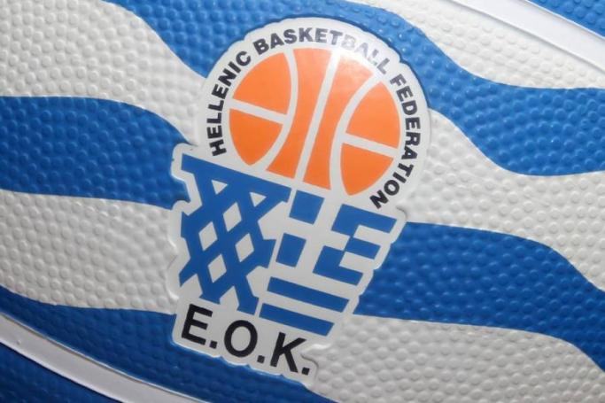 Μπάσκετ: Εκεί θα γίνει ο τελικός Κυπέλλου | panathinaikos24.gr