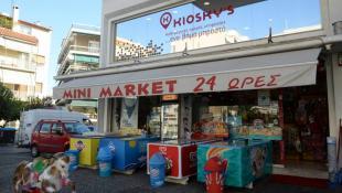 Ληστεία με καλάσνικοφ στο Παλαιό Φάληρο: Πολίτες ξυλοκόπησαν έναν από τους δράστες (pics & vids) | Panathinaikos24.gr