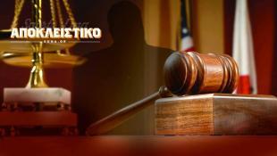 Έρχεται το τέλος: Σκάει η «βόμβα» σε μεγάλη δικαστική υπόθεση! | Panathinaikos24.gr