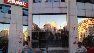 Ροπαλιά στο κεφάλι σε δημοσιογράφο του Έθνους από οπαδούς του Ολυμπιακού  (pics) | Panathinaikos24.gr