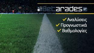 Στοίχημα: Δε χάνει η Σπαρτάκ Μόσχας | Panathinaikos24.gr