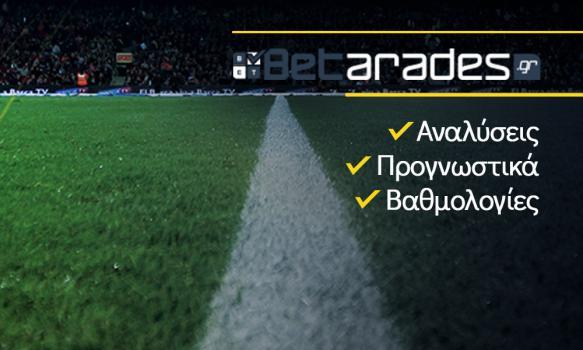 Στοίχημα: Στήριγμα η Φράιμπουργκ | Panathinaikos24.gr