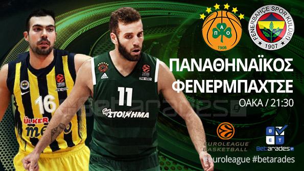 Στοίχημα: Με Άουε και Παναθηναϊκό | Panathinaikos24.gr
