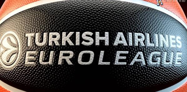 Euroleague: Το πρόγραμμα της 21ης αγωνιστικής και η βαθμολογία (pic) | panathinaikos24.gr