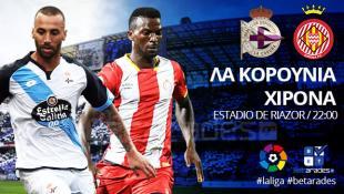 Στοίχημα: Ισχυρή εντός έδρας η Λα Κορούνια | Panathinaikos24.gr