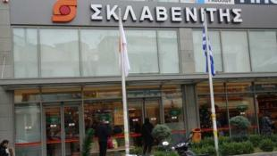 Ξεχάστε όσα ξέρατε: Τέλος εποχής στον «Σκλαβενίτη»! | Panathinaikos24.gr