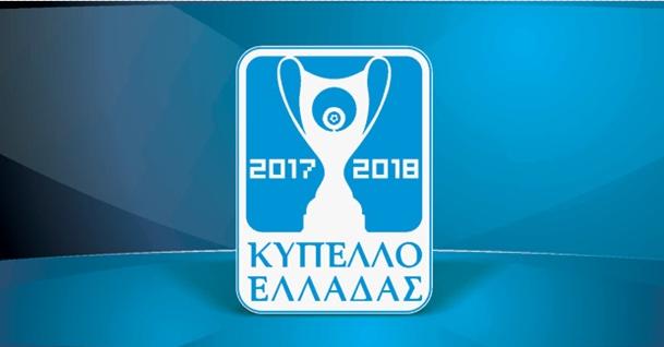 Και Λευκορώσοι χούλιγκανς στον τελικό του Κυπέλλου! | panathinaikos24.gr