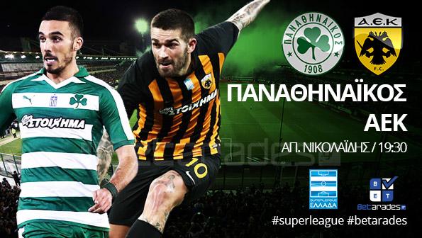 Στοίχημα: Κερδίζει το ντέρμπι ο Παναθηναϊκός   Panathinaikos24.gr