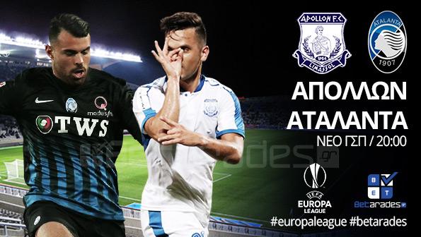 Στοίχημα: Με τις διπλές ευκαιρίες των Μπάτε και Απόλλωνα Λεμεσού | Panathinaikos24.gr