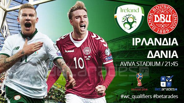 Στοίχημα: Την πρόκριση η Ιρλανδία   Panathinaikos24.gr