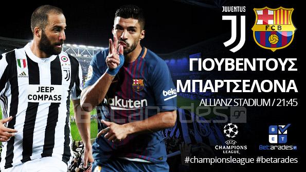 Στοίχημα: «Ανοιχτό» ματς στο Τορίνο | Panathinaikos24.gr
