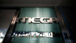Αυτά κρίνουν το μέλλον του MEGA! | Panathinaikos24.gr