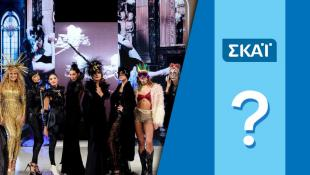 «My Style Rocks»: Φτάνει στο τέλος του – Ο ΣΚΑΪ επαναφέρει την εκπομπή που όλοι αγαπήσαμε! | Panathinaikos24.gr